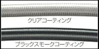 SWAGE-LINEスウェッジラインプロ車種別ブレーキホースキットホースの長さ:150mmロングホースカラー:クリアーコーティングYZF-R1(98-01)