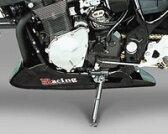 Magical Racing マジカルレーシング アンダーカウル 素材:FRP製(ブラック) GS1200SS
