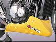 Magical Racing マジカルレーシング アンダーカウル 仕様:平織カーボン CB400SF