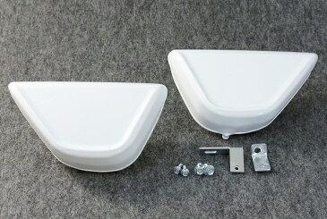 【在庫あり】GM-MOTO ジーエムモト モンキー用4Lタイプ サイドカバー左右セット 5Lフレーム用ホワイト塗装 MONKEY [モンキー]