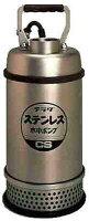 TRUSCOトラスコ中山工業用品寺田ステンレス水中ポンプ(SUS304)60Hz