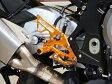 【在庫あり】【イベント開催中!】 BABYFACE ベビーフェイス バックステップ カラー:ゴールド S1000RR