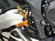 【セール特価!】 BABYFACE ベビーフェイス バックステップ カラー:シルバー CB650F