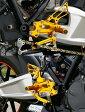 BABYFACE ベビーフェイス [IDEAL] バックステップ カラー:シルバー KTM RC8 1190 08-10 KTM RC8 1190 R 08-10