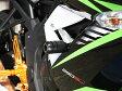 BABYFACE ベビーフェイス ガード・スライダー エンジンスライダー Ninja250SL 15