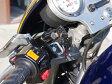 BABYFACE ベビーフェイス ヘルメットロック ハンドルホルダータイプ カラー:ブラック