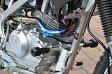 BEET ビート ガード・スライダー マシンプロテクター D-TRACKER125 [Dトラッカー] KLX125