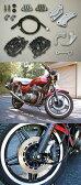 メタルギアワークス METAL GEAR WORKS キャリパー ノーマルディスク対応 強化ブレーキキット CB750F Z CB750FA CB750FB CB900 FA CB900 FZ