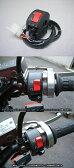 【在庫あり】メタルギアワークス METAL GEAR WORKS ハンドルスイッチ (薄型タイプ)【アクセル側】 CB1100F CB1100R R CB750F CB900 F