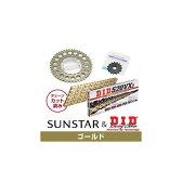 【セール特価!】SUNSTAR サンスター フロント・リアスプロケット&チェーン・カシメジョイントセット チェーン銘柄:DID製GG520VX2(ゴールドチェーン) NS250R/F NSR250R