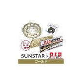 【在庫あり】SUNSTAR サンスター フロント・リアスプロケット&チェーン・カシメジョイントセット【注目商品】 チェーン銘柄:DID製GG525VX(ゴールドチェーン) CB400SF