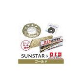 SUNSTAR サンスター フロント・リアスプロケット&チェーン・カシメジョイントセット【注目商品】 チェーン銘柄:DID製GG525VX(ゴールドチェーン) ZRX400/II