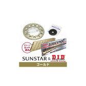 【セール特価!】SUNSTAR サンスター フロント・リアスプロケット&チェーン・カシメジョイントセット チェーン銘柄:DID製GG530ZVM-X(ゴールドチェーン) ZZR1100(D)
