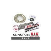 【セール特価!】SUNSTAR サンスター フロント・リアスプロケット&チェーン・カシメジョイントセット チェーン銘柄:DID製STD520VX2(スチールチェーン) NS250R/F NSR250R