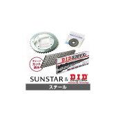 SUNSTAR サンスター フロント・リアスプロケット&チェーン・カシメジョイントセット チェーン銘柄:DID製STD520VX2(スチールチェーン) SR400 (520コンバート)3丁下げ高速重視