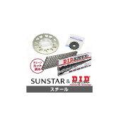【在庫あり】SUNSTAR サンスター フロント・リアスプロケット&チェーン・カシメジョイントセット チェーン銘柄:DID製STD520VX2(スチールチェーン) CRM250R/AR