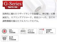 【セール特価!】YSSリアサスペンションSPORTSLINEリアツインショック【Gシリーズ】G362スプリングカラー:レッド(シングルレート・27N/mm)ボディーカラー:シルバーKZ1300