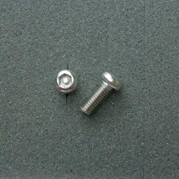 【在庫あり】【イベント開催中!】 JPモトマート(デュラボルト) JP MotoMart(DURA-BOLT) その他外装関連パーツ TRXボルト ボタンタイプ サイズ:M6×16mm
