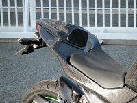 A-TECHエーテックシートカウルタンデムシートカバー素材:FRP/ホワイト(FW)Ninja25013-