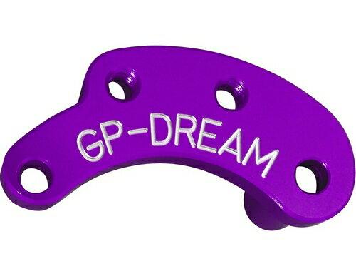 GP DREAM ジーピードリーム その他ハンドルパーツ ステアリングダンパーブラケット カラー:パープル WOLF 125 WOLF 125 EFi WOLF 150