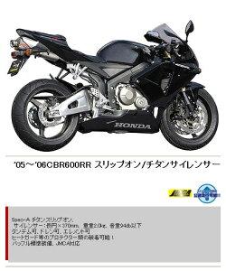 ヤマモトレーシング Cbr600rr バイク用マフラー 通販 価格比較 価格 Com