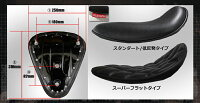 HEAVENSヘブンズシート本体牛本革スーパーフラットバージョンバックサイドアップスムースシートカラー:ブラック低反発シート:ありESTRELLA