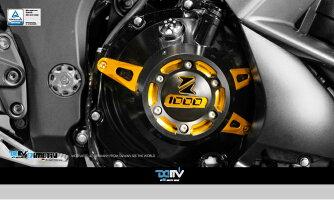 【Dimotiv】【】【】【ガード?スライダー】【エンジンプロテクティブカバー(EngineProtectivecover)】【カラー:ブラック】【Ninja1000Z1000(水冷)】