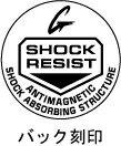 CASIOカシオ計算機その他グッズ腕時計G-SHOCKBIGCASE(Gショックビッグケース)