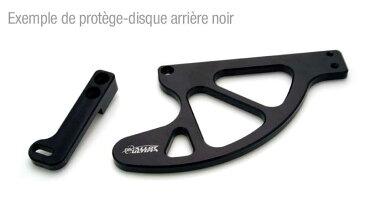 ULTIMA ALLOY アルティマ アロイ ガード・スライダー Protects black rear disc for WR / WRF / YZ / YZF 99 -09 【ヨーロッパ直輸入品】