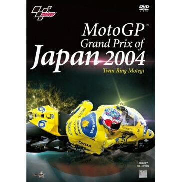 ウィック・ビジュアル・ビューロウ Wick DVD 2004 MotoGP 日本GP/ツインリンクもてぎ