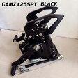 スパイカー バックステップキット カラー:ブラック Z125 15-16