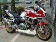 MOTO ZOOM モトズーム アンダーカウル CB1300SF