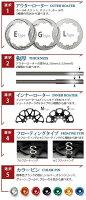 SUNSTARサンスターPREMIUMRACING[プレミアムレーシング]フロントディスクローターインナーローター:メッシュタイプフローティングタイプ:セミフローティングフローティングピンカラー:レッド左用ZXR250