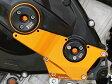BABYFACE ベビーフェイス ガード・スライダー エンジンカバー・ハードプロテクター GSX-R1000R 17-
