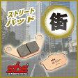 SBS ブレーキパッド・シュー 【パッドグリス付き】ストリートエクセルシンター 934HS ブレーキパッド