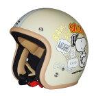 REITレイトアークスSNOOPY[スヌーピー]ジェットヘルメットカラー:バルーン/ベージュ