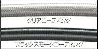 SWAGE-LINEスウェッジラインプロ車種別ブレーキホースキットホースの長さ:200mmロングホースカラー:ブラックスモークGSX1300RHAYABUSA[ハヤブサ](08-12)