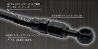 SWAGE-LINEスウェッジラインプロ車種別ブレーキホースキットホースの長さ:100mmロングホースカラー:ブラックスモークCB1100(14-15)