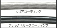 SWAGE-LINEスウェッジラインプロ車種別ブレーキホースキットホースの長さ:150mmロングホースカラー:ブラックスモークCBR600RR(03-04)