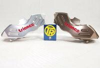 TrionesトライオンズCNCラジアルマウント4ピストンキャリパーカラー:Silver