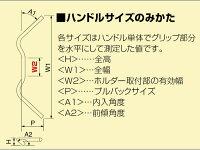 HURRICANEハリケーンハンドルキットヨーロピアン3型ハンドルセットカラー:クロームメッキGROM(16JC61-1300001-)