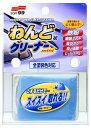 【イベント開催中!】 SOFT99 ソフト99 洗浄・脱脂ケミカル ねんど状クリーナー mini
