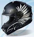 OGK KABUTO オージーケーカブト フルフェイスヘルメット AEROBLADE-5 LB [エアロブレード・ファイブエルビー] フラットブラック ヘルメット サイズ:L