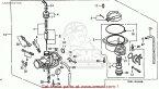 CMS シーエムエス キャブレター (16100-GBJ-020) CARBURETOR ASSY. C50LM LITTLE CUB 1999 (X) JAPAN