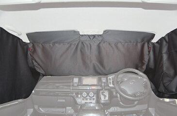 オグショー OGUshow トランポ用品 ESプライバシーカーテン 車種:ジムニー 200系ハイエースなど