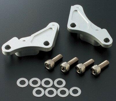 ブレーキ, キャリパーサポート ACTIVE (brembo40mm) GPZ1100 Z750 ZEPHYR400 ZEPHYR400 ZEPHYR750 ZR-7 ZR-7S ZRX400 ZRX400II