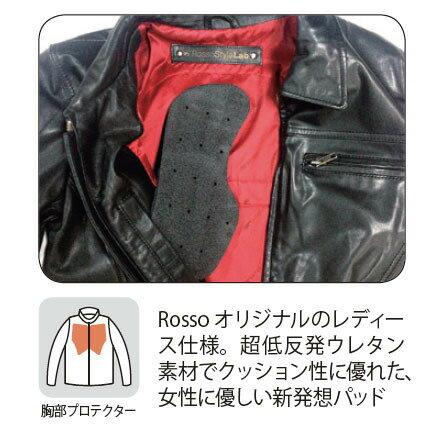 【在庫あり】Rosso StyleLab ロッソ スタイルラボ 防風インナー付スタイルアップメッシュジャケット レディース サイズ:L