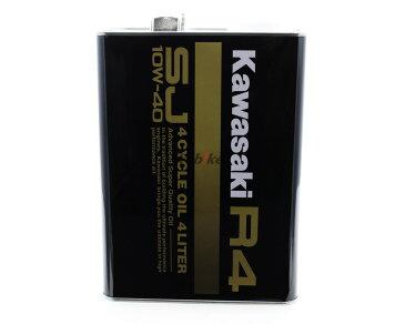 【在庫あり】【イベント開催中!】 KAWASAKI カワサキ R4 4サイクルオイル 容量:4リットル缶