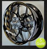 ステッカー・デカール MOTOINKZ モトインクズ GPレーシングホイールストライプ・リムステッカー1(GP Racing Wheel Stripes design 1) フロントホイールサイズ(front):16inch リアホイールサイズ(Rear):14inch