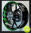 ステッカー・デカール MOTOINKZ モトインクズ GPレーシングホイールストライプ・リムステッカー1(GP Racing Wheel Stripes design 1) フロントホイールサイズ(front):17inch リアホイールサイズ(Rear):17inch